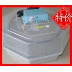 Chicken egg incubator